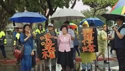 全球氣候行動台灣不缺席 立法院前冒雨完成