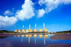 中火恐成世界最大火力電廠 環保署回應了