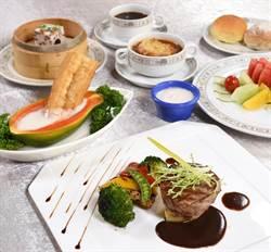 慶雙十!飯店追溯歷史打造「元首套餐」、「夫人套餐」