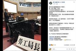 勞局長控被前朝抹黑 韓臉書留言力挺部屬