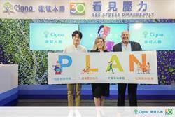 台灣壓力指數全球第二 35至54歲是壓力鍋世代