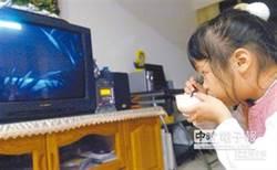 孩子看電視太久 當心肥胖上門