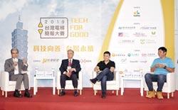 世界電梯簡報大賽 台灣6新創團隊獲門票