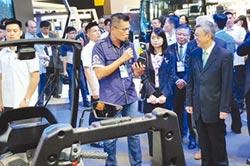 台灣創新技術博覽會 盛大登場