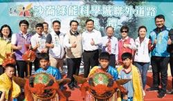 專訪市長黃偉哲 臺南邁向產經重鎮