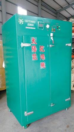 世永太陽能乾燥機 節能、客製化