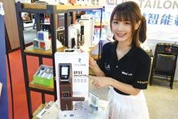 泰榮科技 致力開發智能家居產品