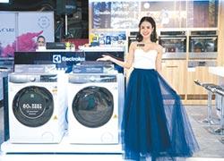 智能洗衣機 洗脫烘一台搞定