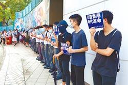 民陣十一再遊行 考驗北京界線