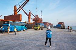 吉沛港設台灣專區 建產業供應鏈