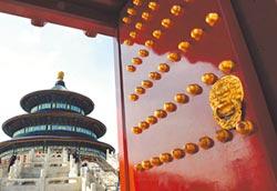 隔500年 北京天壇全貌重現