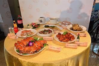 鱻蟹宴秋天登場!紹興酒、辣醬入菜拚美味