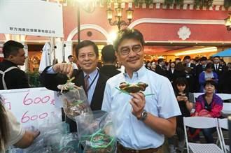 攜新北小農 板橋大遠百、台北寶慶店獨賣好食材
