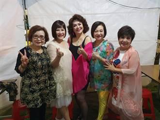 「艋舺文化節」今晚登場!資深歌后群聚嗨玩自拍