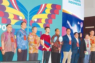 印尼台灣形象展 商機衝4,000萬美元