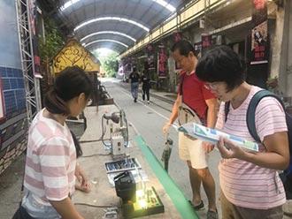 循環經濟市集 綠盟邀民眾體驗
