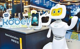 創新技術博覽會 智慧台灣發光
