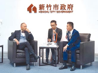 最年輕雙首長相見歡 談城市發展