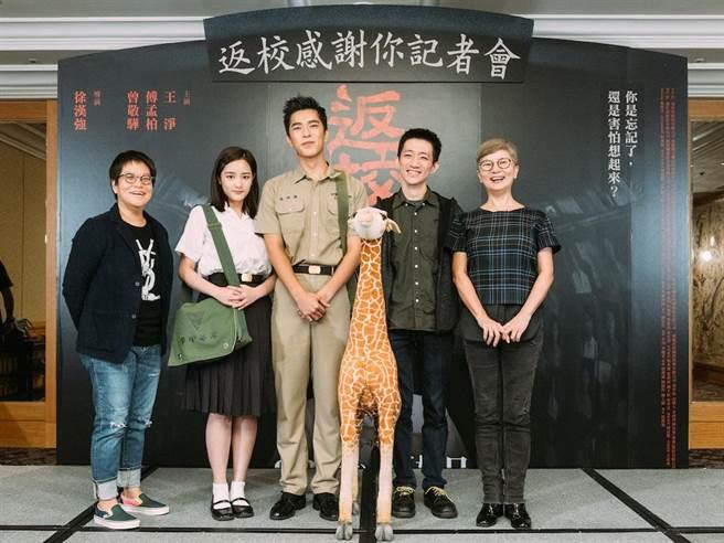 電影《返校》舉辦記者會,監製李耀華(左起)、王淨、曾敬驊、導演徐漢強、監製李烈。(影一製作所提供)