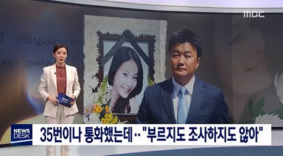 任佑宰去年捲入張紫妍案。(圖/取自《MBC》韓網)