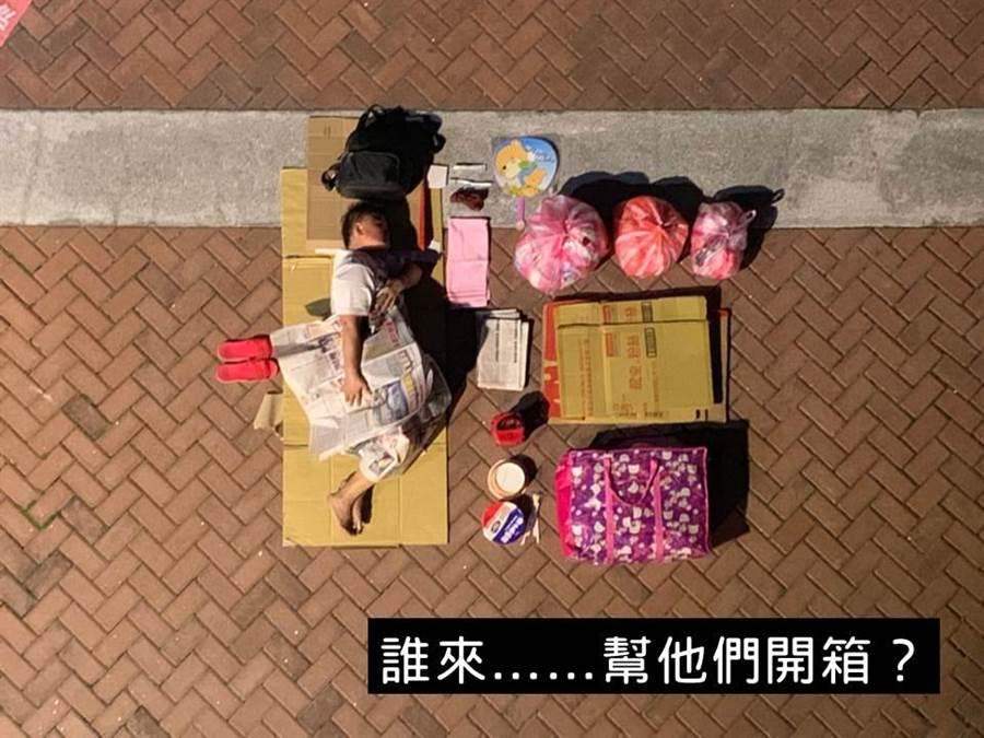 人安基金會拍攝「街友真人開箱」。(人安基金會提供/林良齊台北傳真)