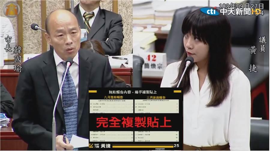 時代力量議員黃捷 今在高雄市議會質詢 高雄市長韓國瑜。(圖/截自 中時電子報直播)