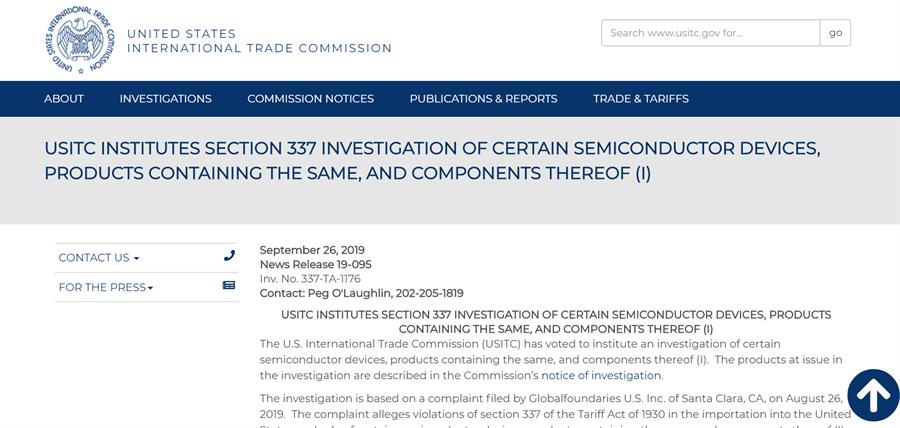 美國國際貿易委員會(USITC)於官網發出公告,決定對半導體設備及其下游廠商展包括聯想集團、TCL集團、海信集團、深圳市萬普拉斯科技有限公司調查。