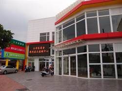 慶百年!玉井農會農特產直銷中心明開幕