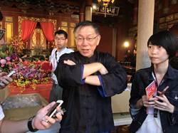 王毅怒「陸建交助蔡連任」說法 柯:不高興還是要想一下