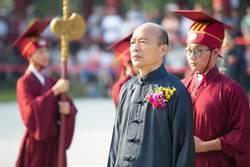 高雄市長缺席祭孔13年 韓上任就當正獻官
