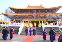 中市孔廟開「大成門」祭孔2000人觀禮