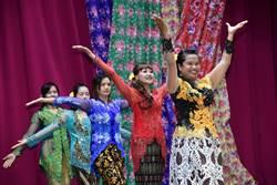 客來同樂 印尼客家新住民表演島國之舞