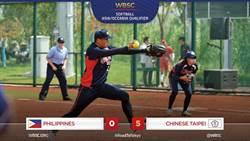 中華女壘落空 澳洲奪走奧運門票