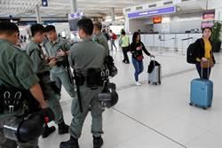 香港海關搜反送中裝備 全面嚴查台灣旅客行李