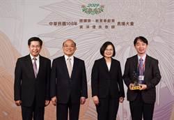 台科大教授黃國禎推廣行動數位學習 獲頒師鐸獎