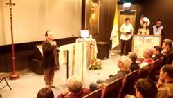「天使傳愛在部落」文物展揭幕 原民會見證