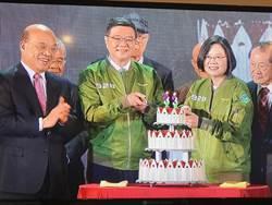 蔡英文:對岸希望台灣選出對北京低頭的政府