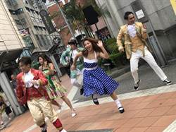觸發式舞動表演 台中國際舞蹈嘉年華歡樂登場