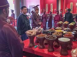 孔子誕辰2569周年 竹市祭孔大典莊嚴登場