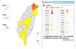 東北風加對流 8縣市大雨至大豪雨特報