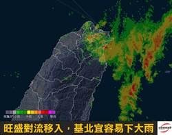 雨勢再擴大 9縣市防豪大雨狂炸