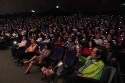 旺旺文教基金會公益演唱會 向新北長照志工致敬