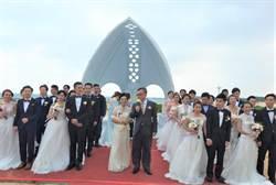今夏最浪漫「情定澎湖灣」沙灘婚禮喜洋洋 16對新人盟定一生