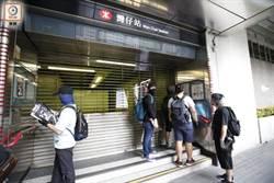 雨傘運動5周年多處築「連儂之路」港鐵預告隨時關站
