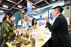 台灣國際循環經濟展引領綠金商機 買主近2,000名