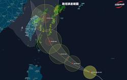 氣象局公布米塔最新路徑 暴風圈恐壟罩陸地