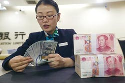 富時羅素喊卡 保留在觀察名單 中國債券入富等明年