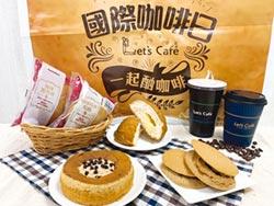 國際咖啡日 超商祭超殺優惠