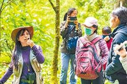 林業聚落調查 阿里山追文化味