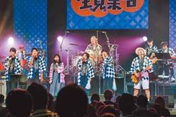 《小小戀歌》回味青春沖繩實景拍攝